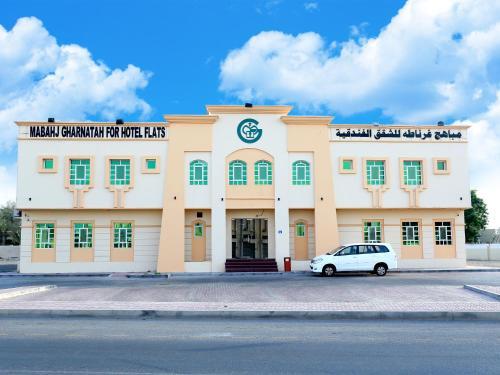 Mabahj Garnatha Hotels, Sohar