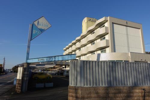 Hotel Ride (Adult Only), Lake Biwa