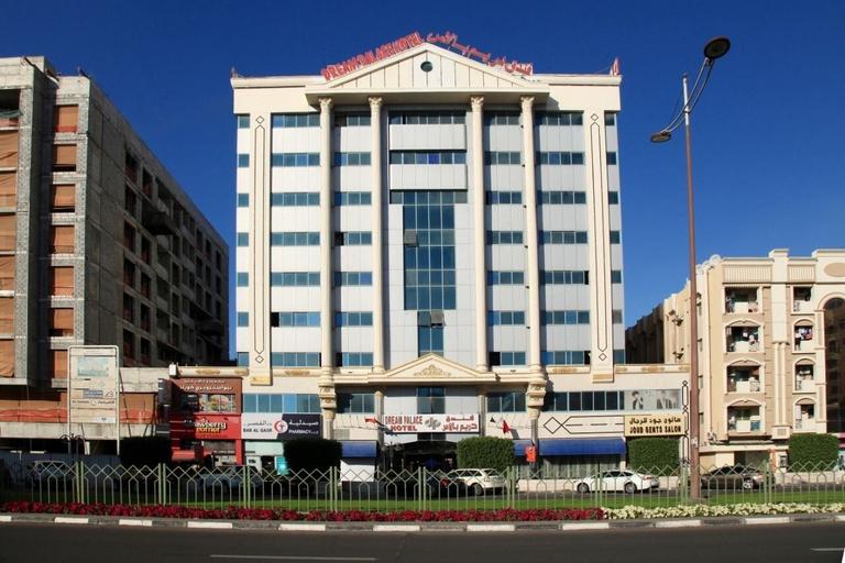 Dream Palace Hotel,