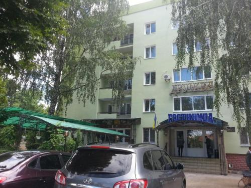 Hotel Druzhba, Oleksandriis'kyi