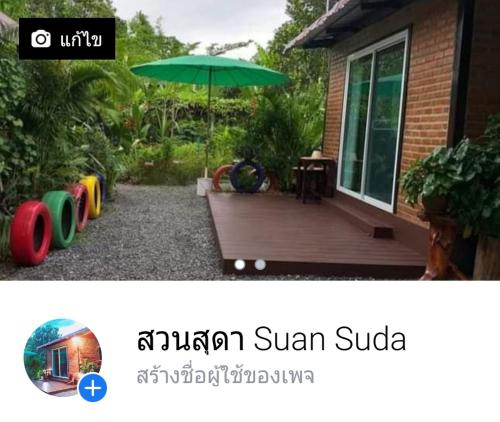 Suan Suda Homestay, Muang Sukhothai