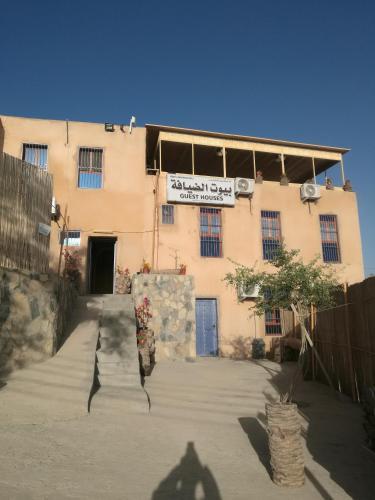 Durrat Al-misfah Guest House, Al Hamra
