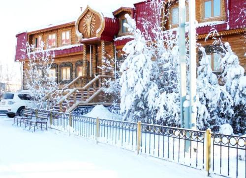 Hotel Ontario, Yakutsk gorsovet