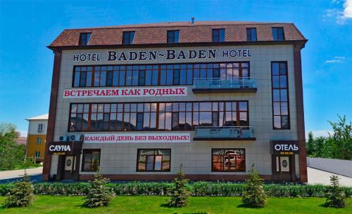 Baden-Baden Hotel, Narimanovskiy rayon