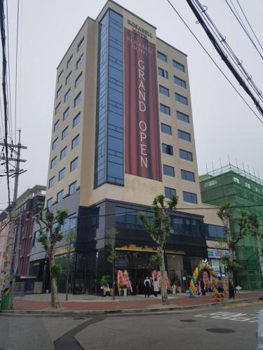 ROSABELL HOTEL, Ansan