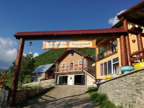 Guesthouse Madzarevic,
