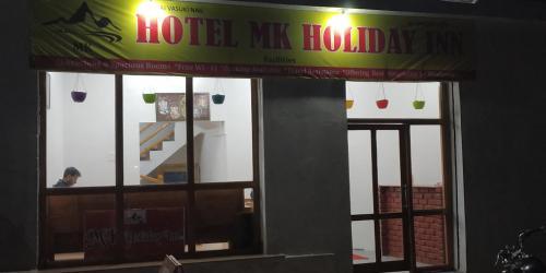 MK HOLIDAY INN BHADERWAH, Doda