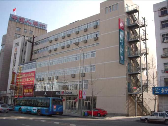 Jinjiang Inn Wafang Dian West Changchun Road, Dalian