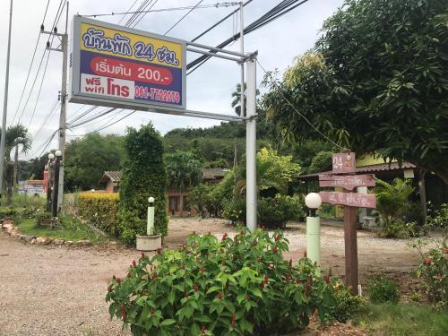 Somrudee Resort, K. Na Yai Am