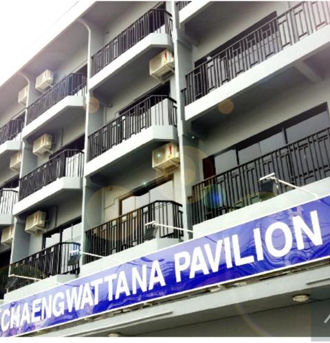 Chaengwattana Pavilion, Lak Si