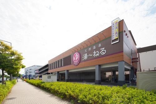U-Neru, Narashino