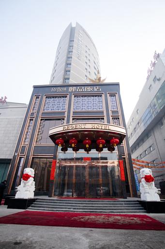 Changchun Regent Hotel, Changchun