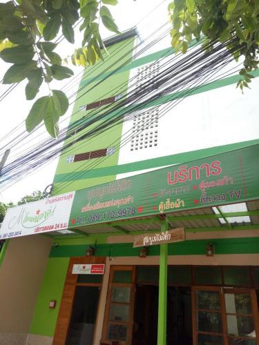 ไมนดเฮาส์, Bang Khen