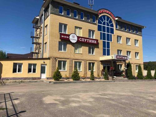 Mini-hotel Sputnik, Ivanovskiy rayon