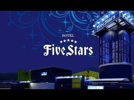 Hotel 5stars (Adult Only), Takamatsu