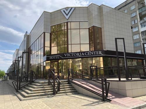HOTEL VICTORIA CENTER, Achinskiy rayon