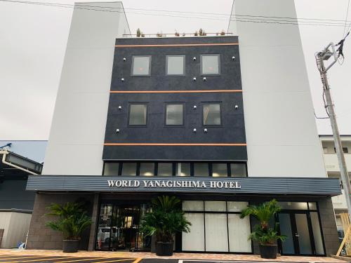 World Yanagishima Hotel, Sōka