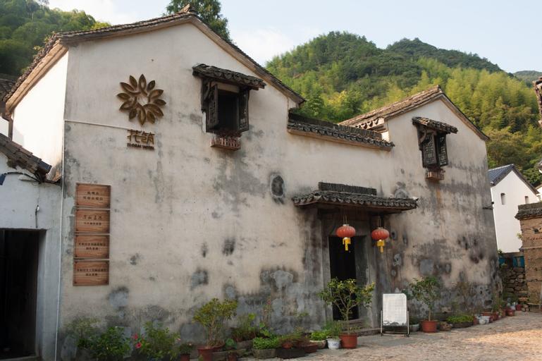 Floral Hotel Hangzhou Jiulinjingshe, Hangzhou