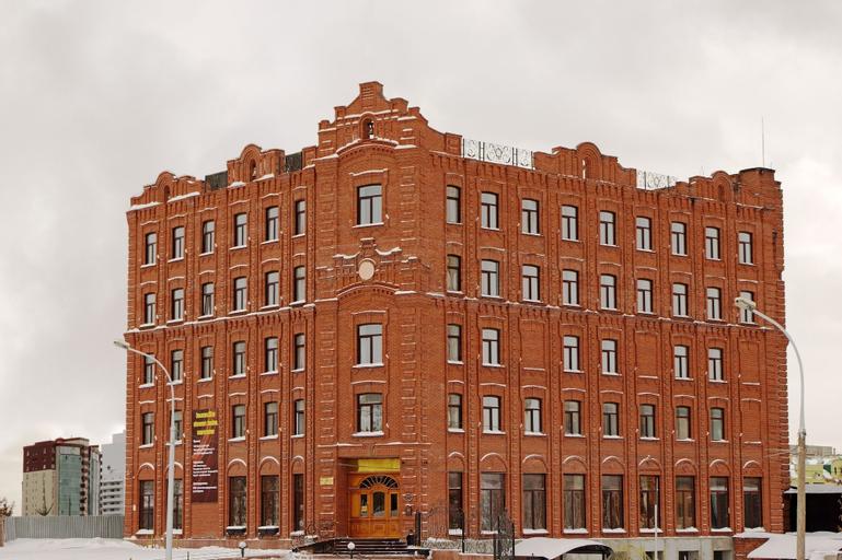 Hotel Sadovaya 19, Novosibirskiy rayon