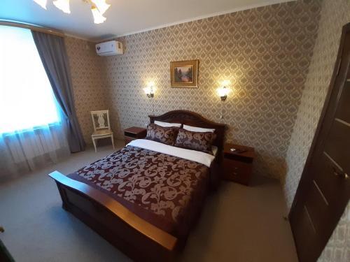 Мини отель Атмосфера, Lipetsk