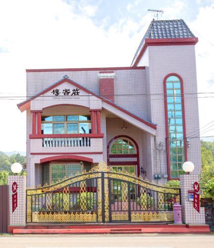 Hakka Inherited Host, Hsinchu County