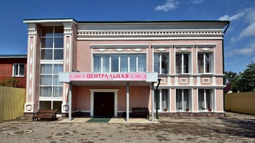 Tsentralniy Hotel, Votkinskiy rayon