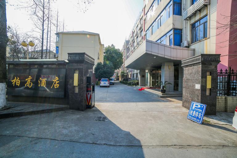 Bogao Hotel Kunshan, Suzhou
