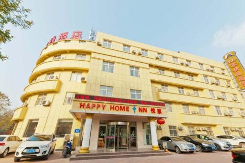 Happy Home Inn Binzhou Bohai Balu Branch, Binzhou