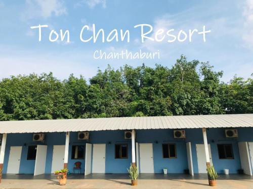 Ton Chan Resort, K. Na Yai Am