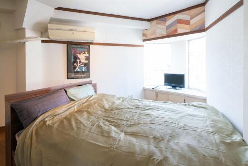 Dazaifu - Apartment / Vacation STAY 36947, Dazaifu