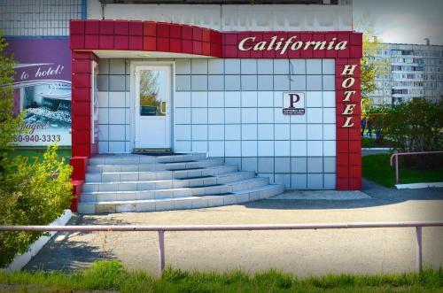 Hotel California, Biyskiy rayon