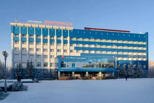 AZIMUT Hotel Mirniy, Mirninskiy rayon