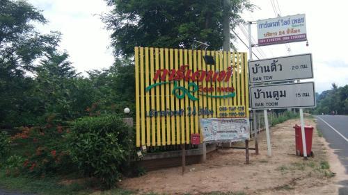 โรงแรม การ์เด้นวิวเพลส, Maha Chana Chai