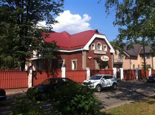Hotel Vizit, Cherepovetskiy rayon
