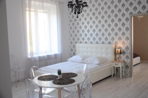 MULTI Apartment Lakowa 18, Białystok