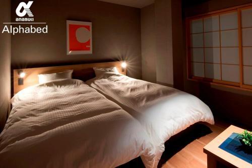 ALPHABED INN Takamatsuekimae 203 / Vacation STAY 36557, Takamatsu