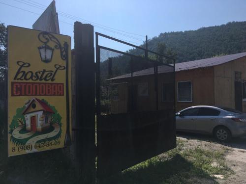 Hostel sludinaya 6a, Slyudyanskiy rayon