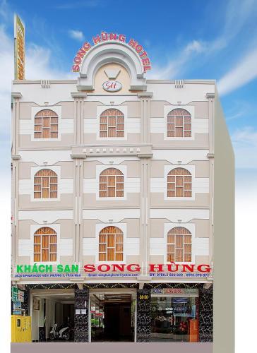 Song Hung Hotel, Cà Mau