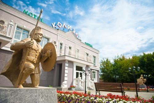 Hotel Kolizey, Gayskiy rayon
