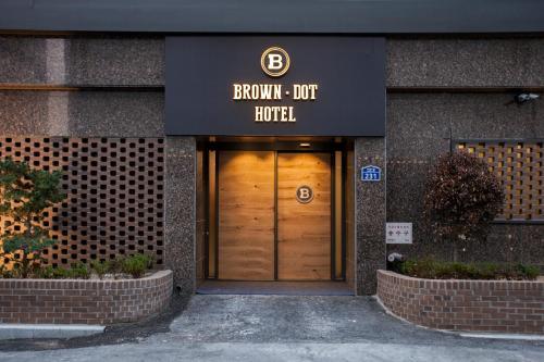 Browndot Hotel Masan Odong, Masan