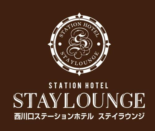 Nishikawaguchi Station Hotel Stay Lounge, Kawaguchi