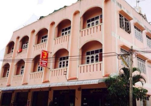 Shwe Sin Hotel 1 - Burmese Only, Tarchilaik