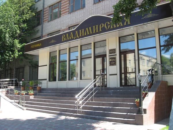 Vladimirskaya Hotel, Belgorod
