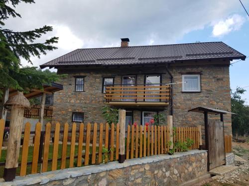 RUSESKI Guest House,