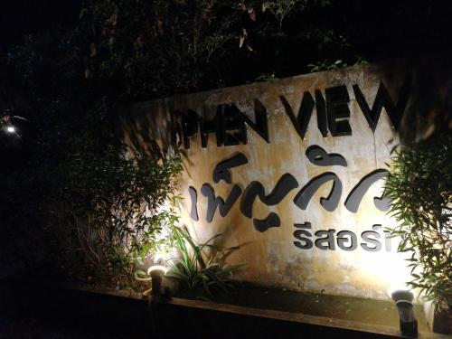 Phen View Resort, Phen
