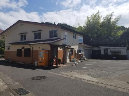Guest House Shizuho, Takachiho