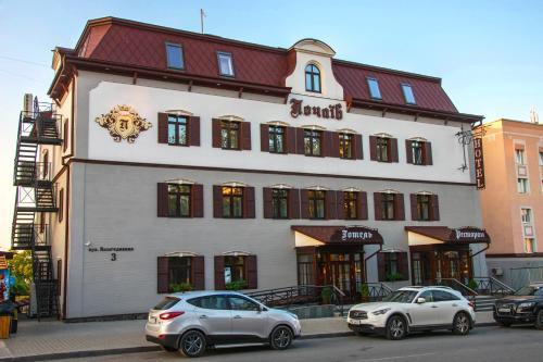 Premier Hotel Pochaiv, Kremenets'kyi
