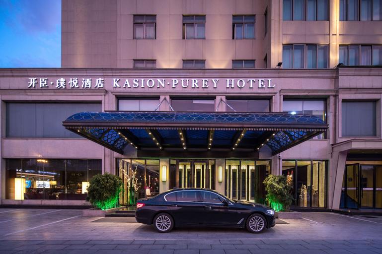 YIWU Kasion·Purey Hotel, Jinhua