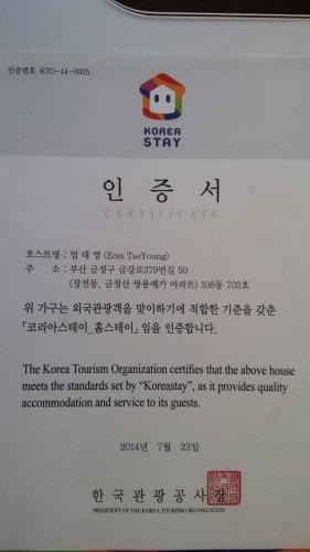 Gumsam Homestay, Geumjeong