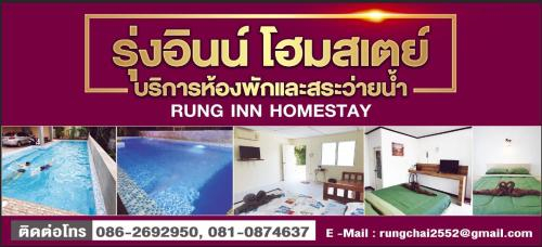 Rung Inn Homestay, Muang Ranong